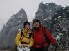 黄山 2008.02